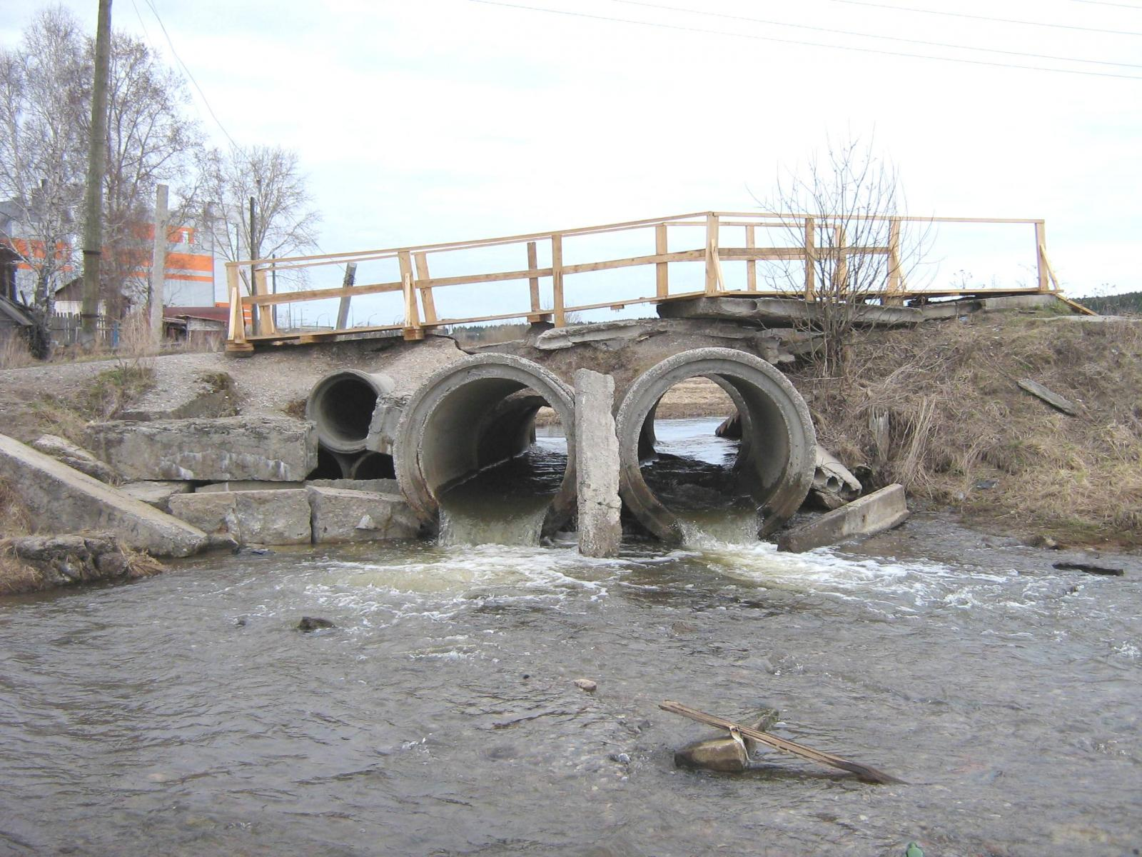 Быгель Мост со стороны пруда