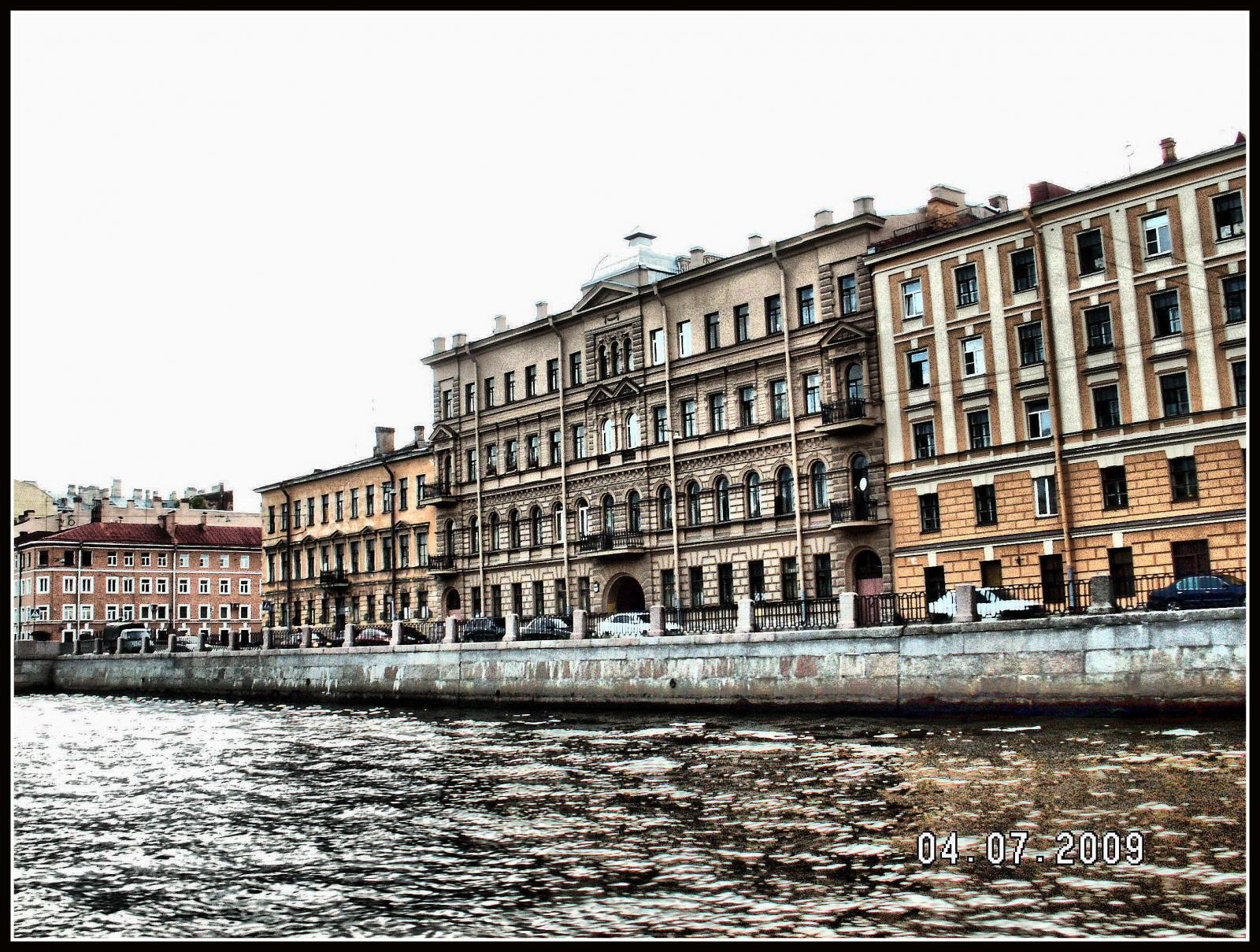 город с воды