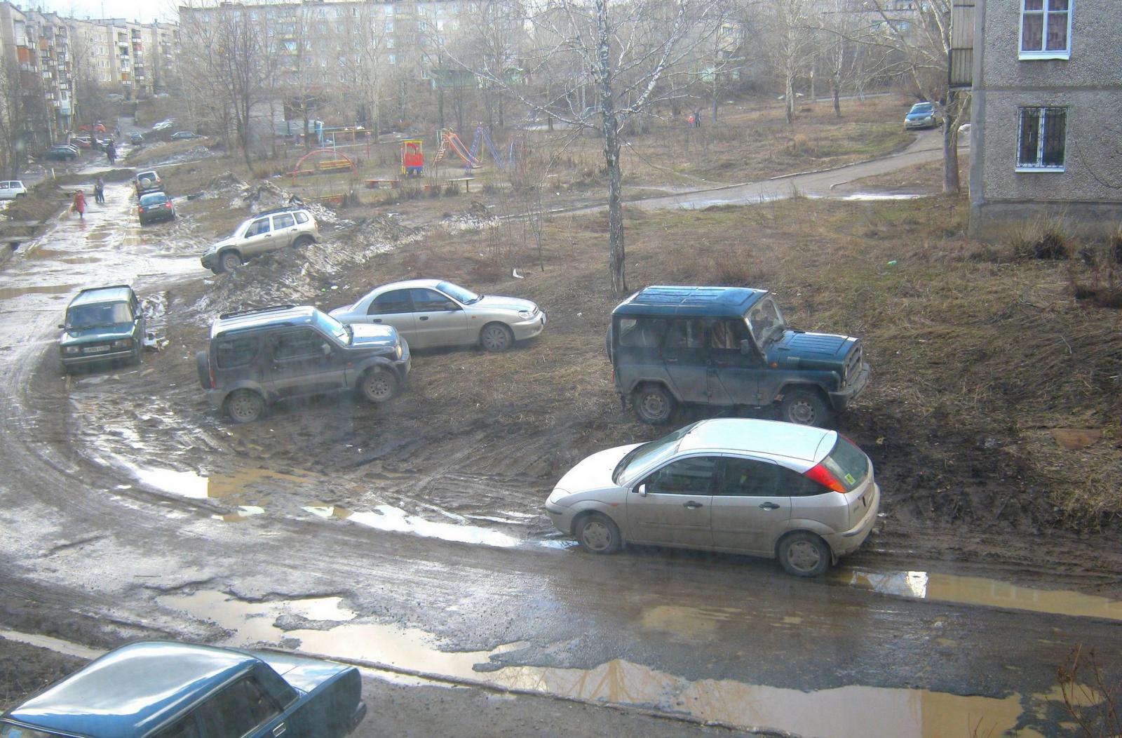 Несанкционированные стоянки и парковки