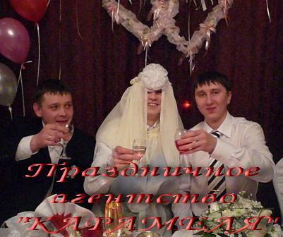 А невесту-то подменили!