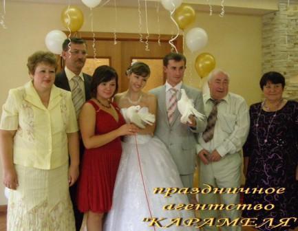 """Свадьба с """"Карамелей"""""""