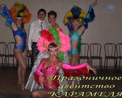 """Красивая свадьба с """"Карамелей""""!"""