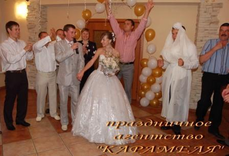 Серенада любви для невесты!