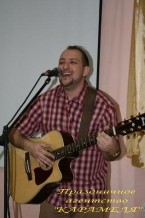 Гитара - С.Волков
