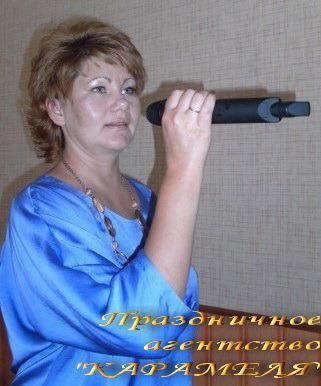 Анна Назарова - ведущая праздников