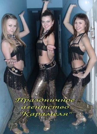 """Изысканный восточный """"Макс-шоу-балет"""""""