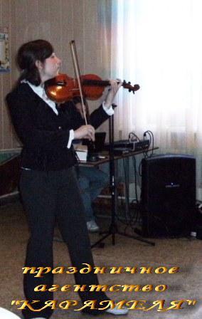 cкрипка